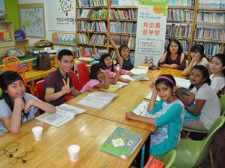 다문화가정 청소년의 건강한 성장을 위한 '차오름공부방'