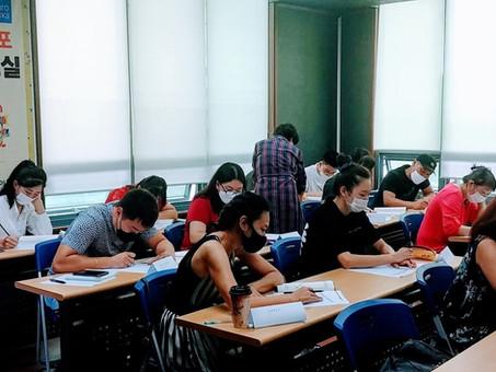 남양글로벌아시아센터 한국어교실(평일 아동청소년/휴일 성인) 개강