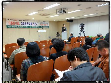 """열린시민강좌 1회 """"신자유주의 세계화, 그 위기와 대안""""(강남훈) 이모저모"""