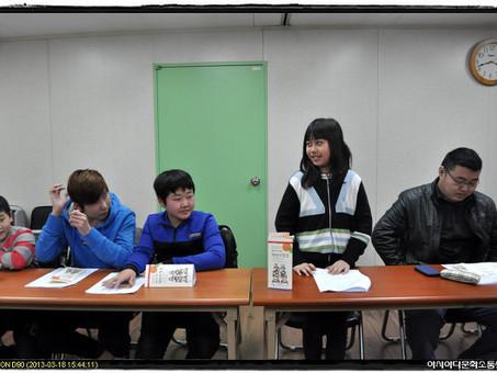 '아시아청소년학교'를 개강했습니다~