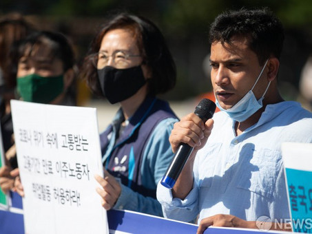 """[뉴스핌] 통역없이 경찰 조사받은 외국인 노동자…인권위 """"평등권 침해"""""""