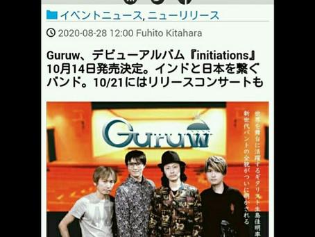 GuruwがミュージックネットマガジンUROROSさんに取り上げられました!