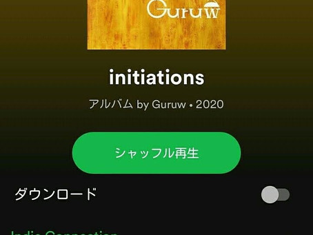 【Guruw「initiations」is  OUT Now!!】