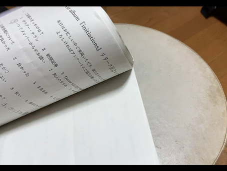 【GuruwなかのZEROリリースコンサート舞台裏エピソード】