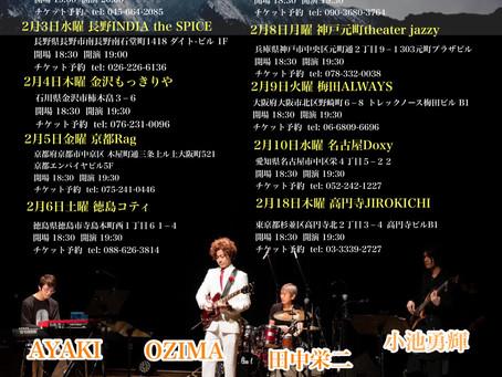 Guruw  デビューアルバム「initiations」リリース全国ツアー2021が決定しました!!!