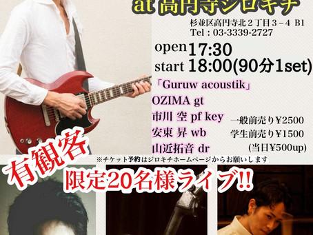 Guruw Live Sep 8th at Jirokichi Koenji