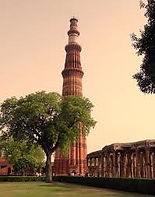 Qutab Minar 2.jpg