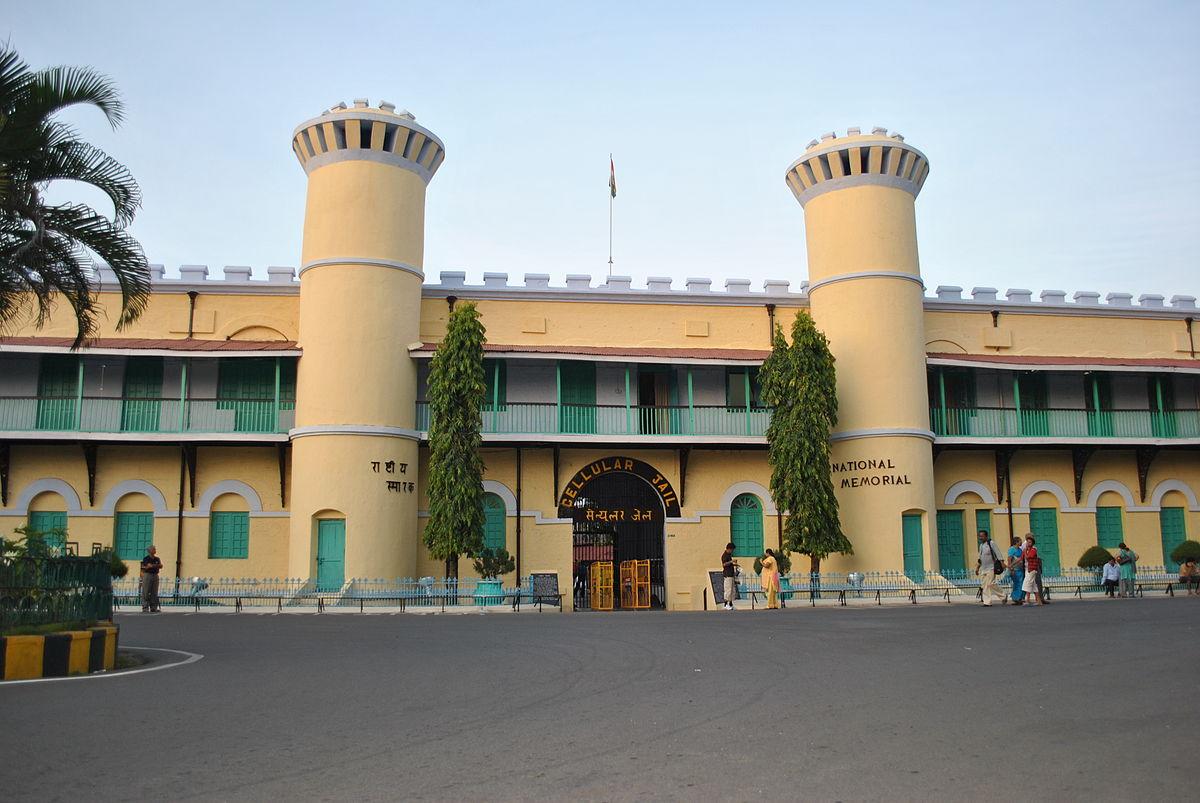 Andaman Cellular Jail Port Blair