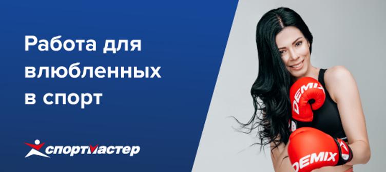 Banner_VK_537x240.png
