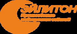 Логотип Эйлитон.png