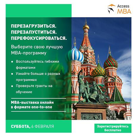 Russia FB RU.png