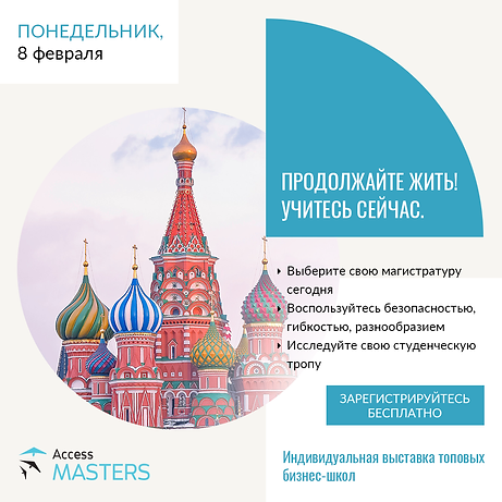 MAS Russia FB RU 2 (1).png