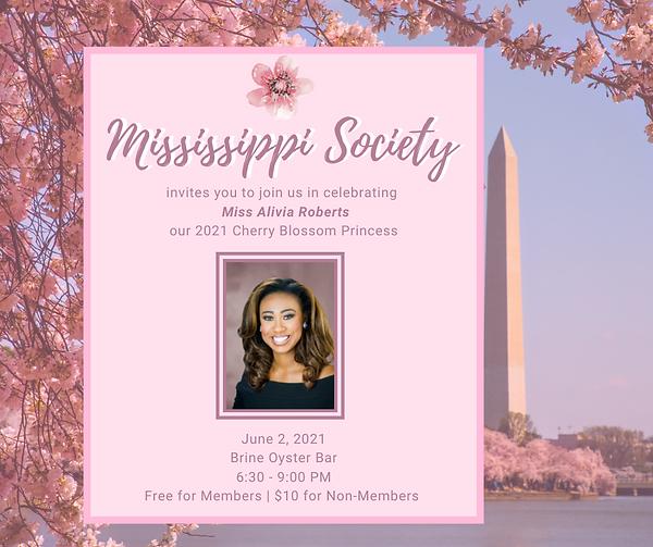 Cherry Blossom Princess Reception Invite