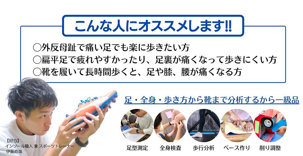 作成したインソール-4.png