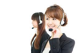 megacap call center