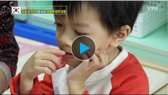 2017.01ㅣ아시아의창 어린이집 개소식