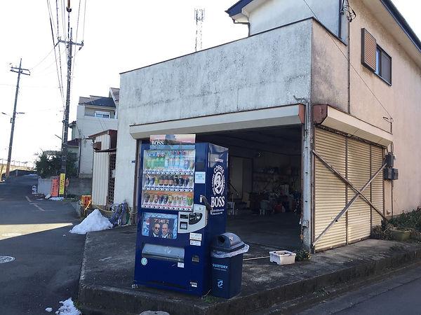Vending machine outside a private garage