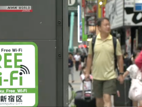 Wireless Wi-FI for free all over Japan