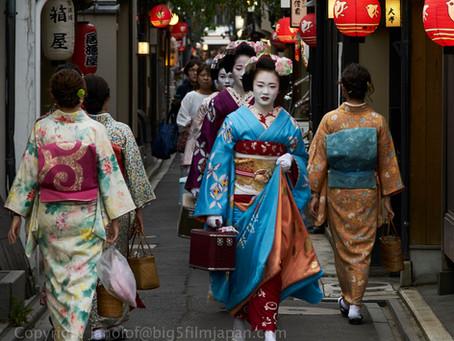 Hidden treasures in Kyoto