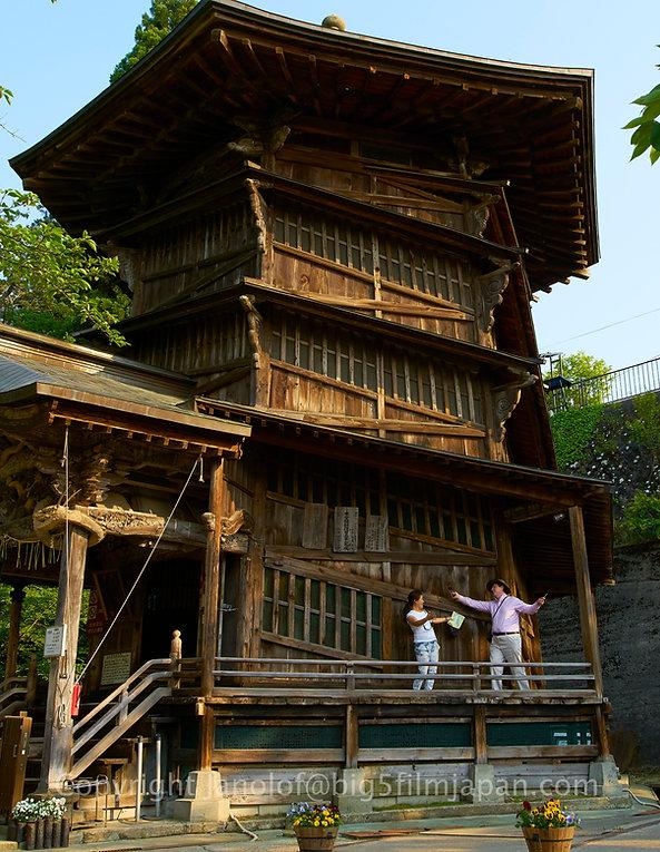 Aizu temple