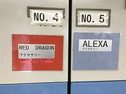 Prep room, rental house, Tokyo, Japan