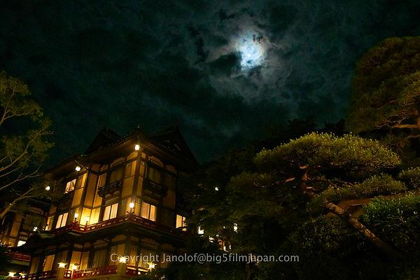 Fujiya Hotel, Hakone, Japan