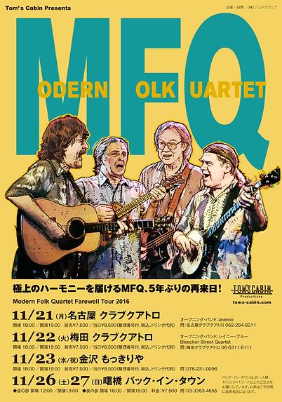 MFQ Modern Folk Quartet in Tokyo, Japan
