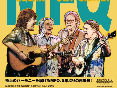 MFQ Japan Tour 2016