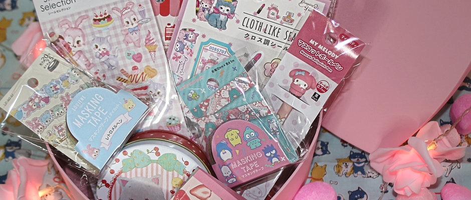 Japanese Stationery Box