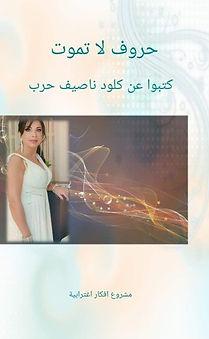 FB_IMG_1610444367779.jpg