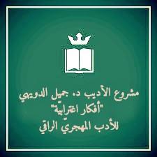 شعار (1).jpg
