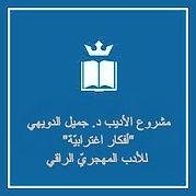 شعار (5).jpg