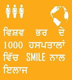 Smile eye surgery. Worldwide more than 1000 smile centres. vector art. Singla Eye Hospital and Laser Vision Centre, Kotkapura, Punjab