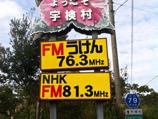 Island airwaves encounters