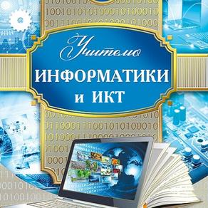 Календарно-тематические планирования на 2021-2022 учебный год
