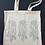 Thumbnail: Tote bag, Lotus prints on both sides