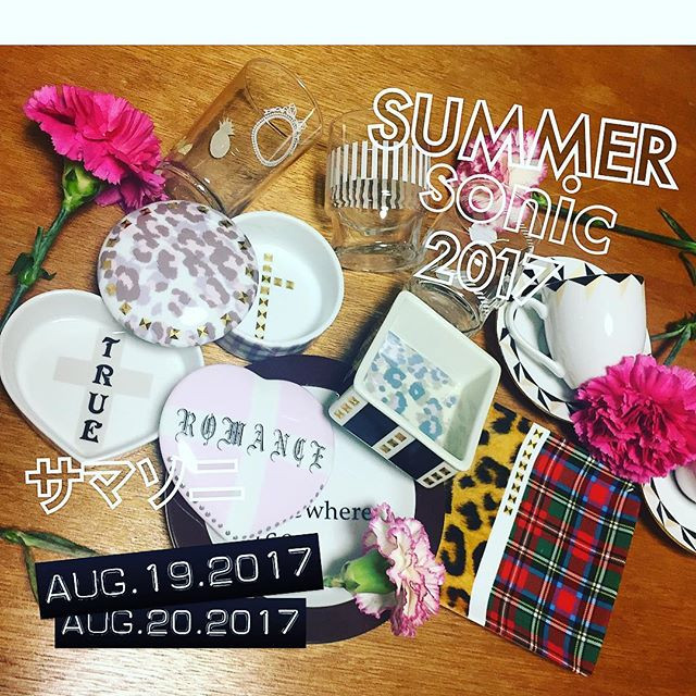 SUMMER SONiC2017