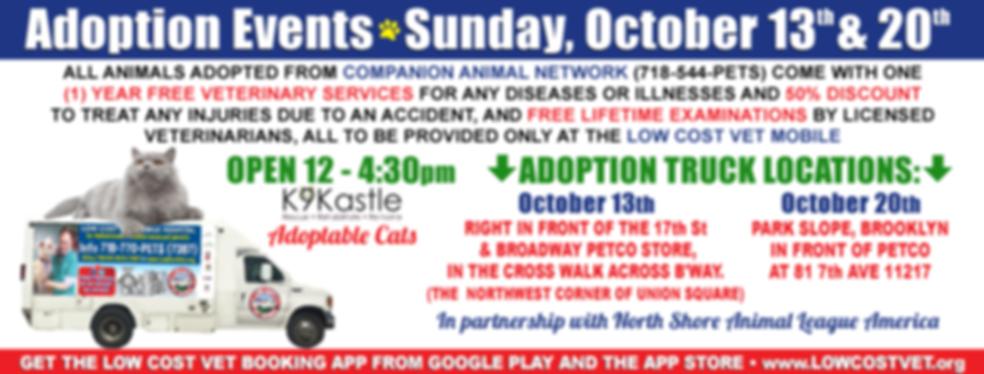 lcvm_petco_adoption_events_OCTOBER_1.png