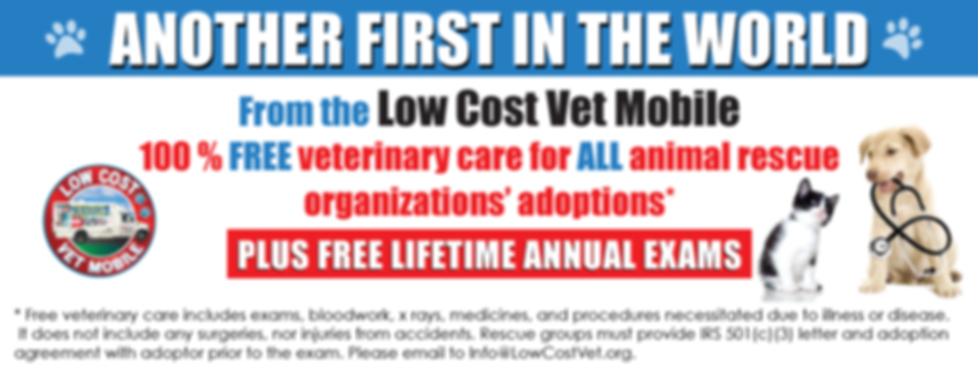 lcvm_2020_free_vet_care_announcement_2.p