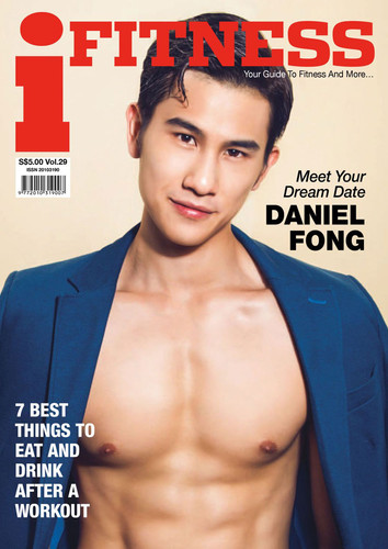 iFitness Issue 29 Second Cover