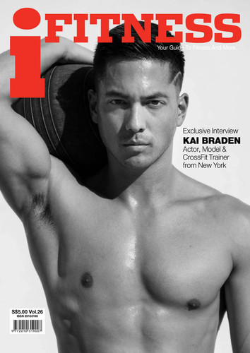 iFitness Issue 26 Cover