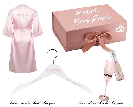 Bocs Hampyr-Priodferch/Bride Box