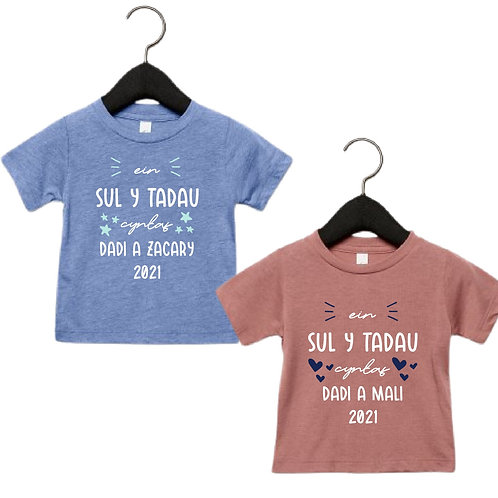 """Crys T """"Sul Y Tadau Cyntaf"""" tshirt (babi)"""