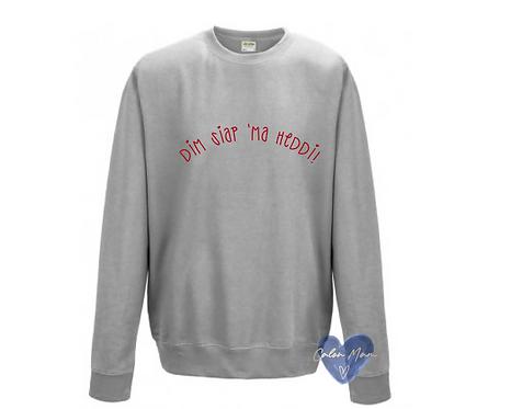 """Siwmper """"dim siap 'ma heddi"""" sweater"""