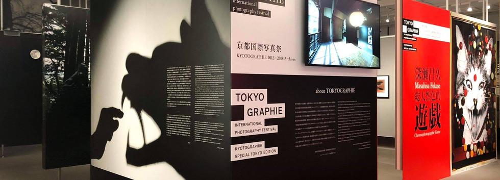 Hodophylax_TOKYOGRAPHIE-1
