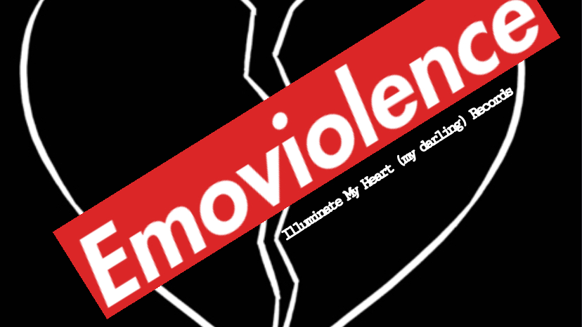 Emoviolence My Heart Tshirt