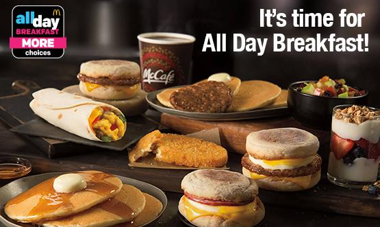 h-mcdonalds-Sausage-Egg-Cheese-McGriddles-Extra-Value-Meals-w-logo