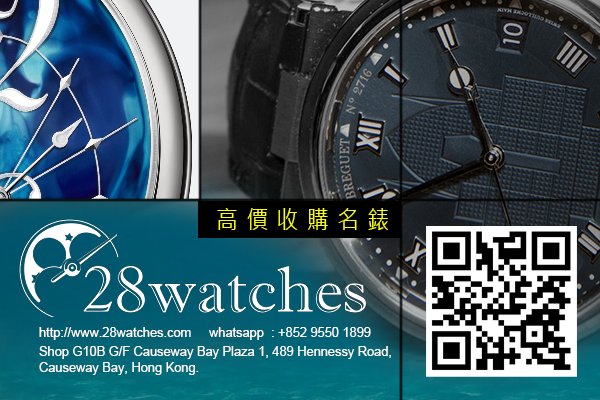buy-and-sell-your-Breguet_CWB.png