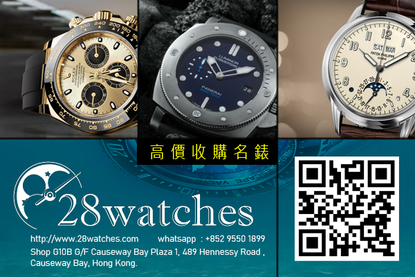 buy-and-sell-luxury-watches.png
