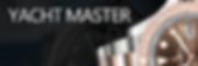 ROLEX YACHT-MASTER 系列